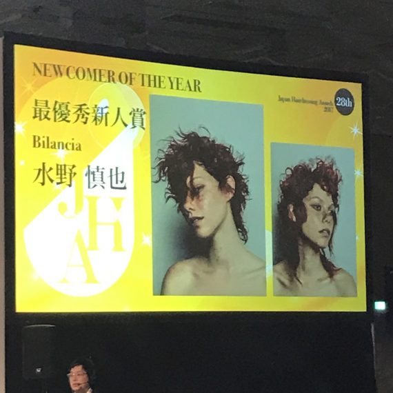 NEWCOMER OF THE YEAR