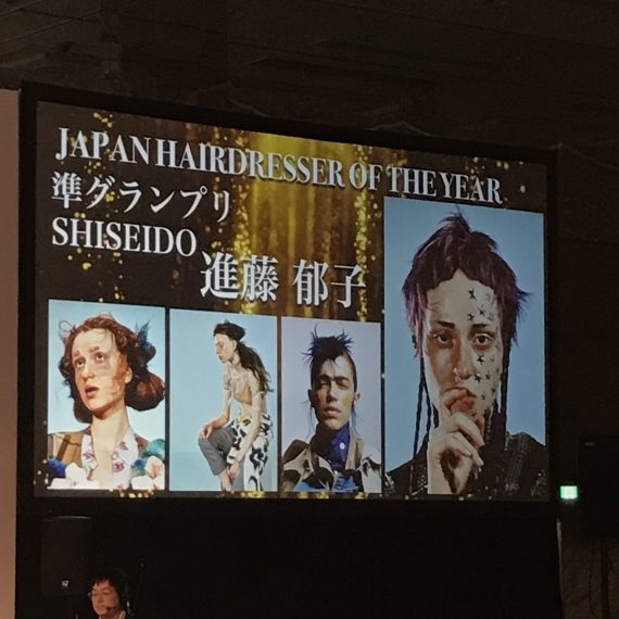 JAPAN HAIRDRESSER OF THE YEAR