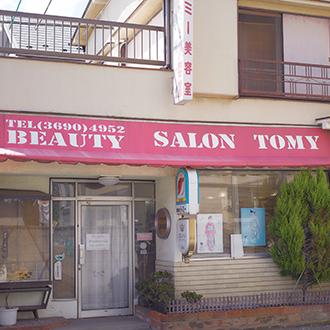 半世紀美容室の日常/トミー美容室(東京都葛飾区)