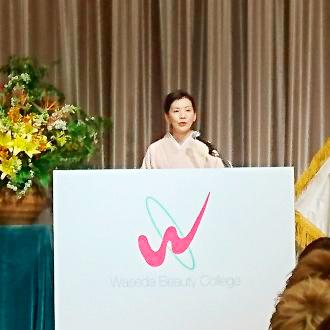 早稲田美容専門学校 平成30年度入学式
