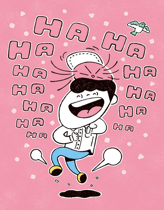 笑いが友好を呼び<br /> 友好が笑いを育てる
