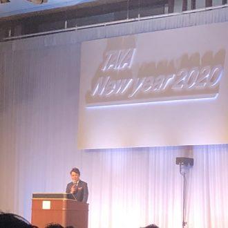 2020年 田谷 新年式