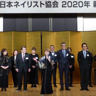 日本ネイリスト協会 2020年新年会