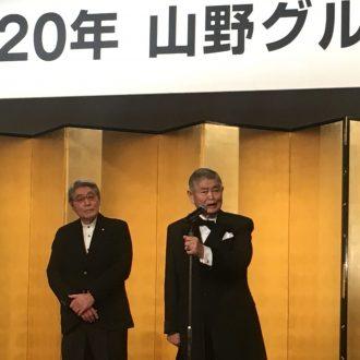 山野グループ新年会