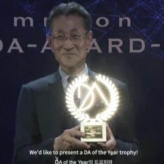 ミルボン主催「DA」2021年度アワード受賞者が決定...