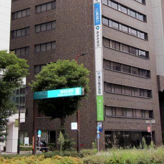 滝川㈱福岡営業所開設 オンラインで記者内覧会