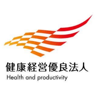経産省「健康経営優良法人2022」の申請受付を開始