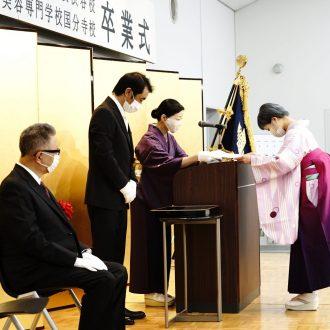 国際文化理容美容専門学校渋谷校で通信修得者課程の卒業...